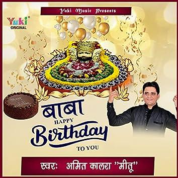 Baba Happy Birthday To You