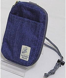 十川鞄 ELEPHANTS MELODY PETIT エレファンツメロディ パスポート&カードケース 小物入れ ディープブルー EPT-2709C-DBL