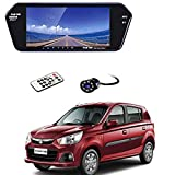 RWT Full HD 7 Inch Rear View Car Monitor with 8 LED Backup