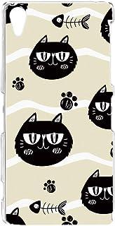 スマホケース ハードケース Xperia Z2 SO-03F 用 くろねこ・ベージュ キャット 猫ちゃん SONY ソニー エクスペリア ゼットツー docomo すまほカバー 携帯ケース 携帯カバー kuroneko_00x_h174@04