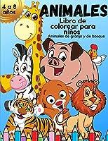 ANIMALES Libro de colorear para niños de 4 a 8 años: Increíble libro para colorear para niños con hermosos animales de granja y bosque - Libro de colorear de animales para niños - Gran regalo para niños y niñas - Libro de colorear de animales para niños