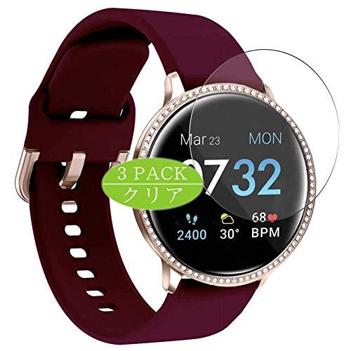 VacFun 3 Piezas Claro Protector de Pantalla, compatible con iTouch Sport SE Smartwatch Smart watch, Screen Protector Película Protectora(Not Cristal Templado)
