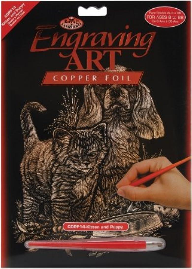 Copper Foil Engraving Art 8X10-Kitten & Puppy