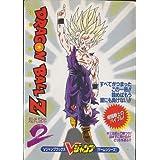 Vジャンプブックス[ゲームシリーズ]ドラゴンボールZ超武勇伝2