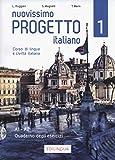 Nuovissimo Progetto italiano. Corso di lingua e civiltà italiana. Quaderno degli esercizi: 1