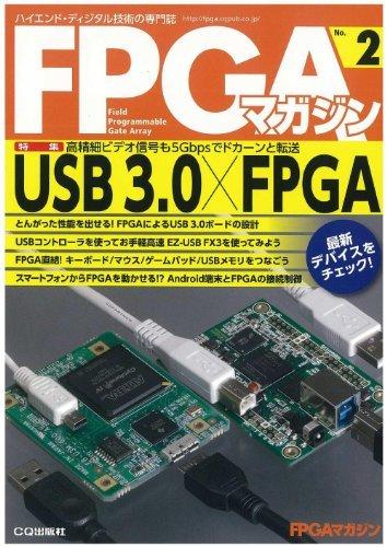Price comparison product image USB3.0 FPGA