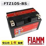 BATTERIA FIAMM FTZ10S-BS (YTZ10S-BS)