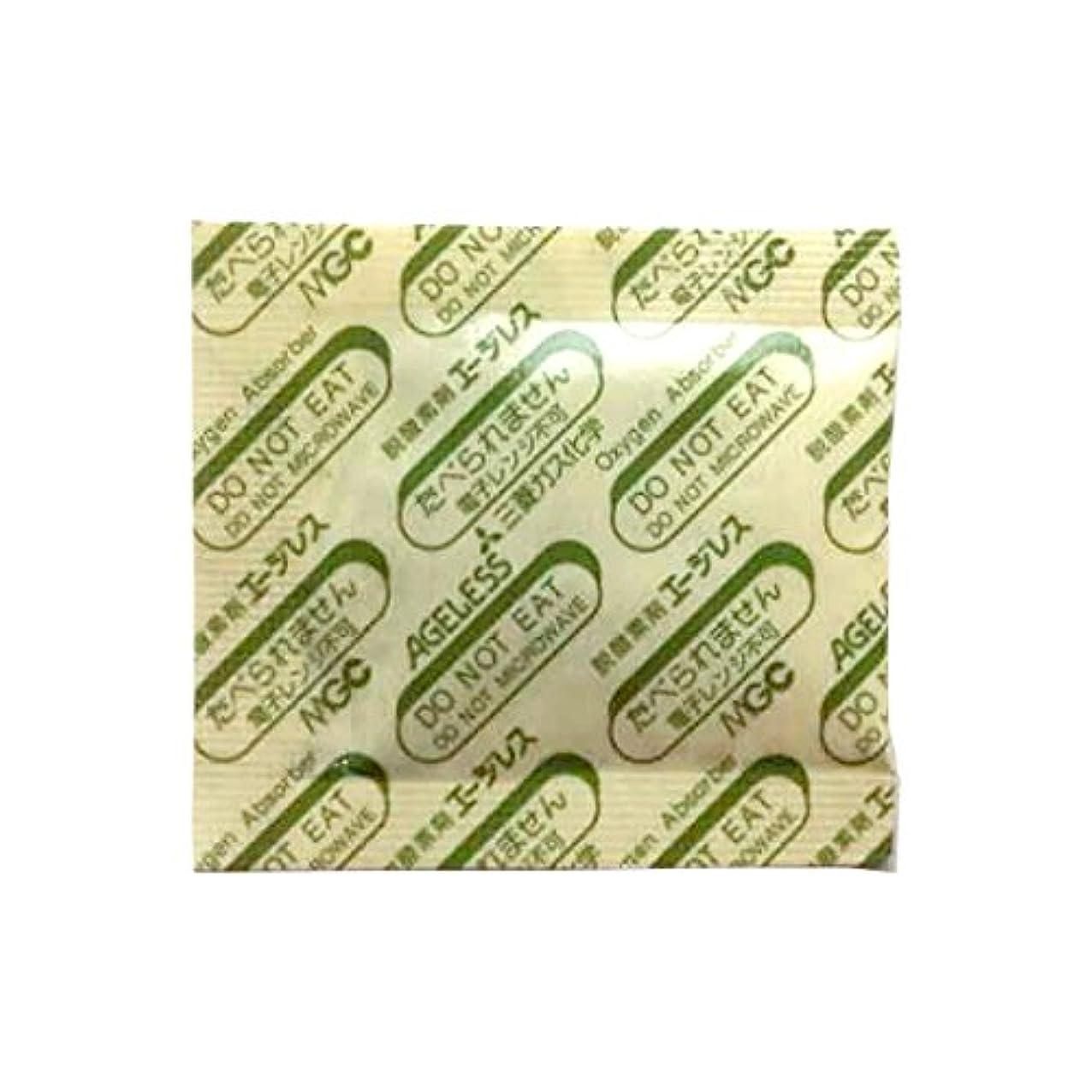 媒染剤現実マダム小分け 脱酸素剤 コーヒー用 エージレス E-250 20個入り(2個入×10袋)炭酸ガスと酸素を吸収