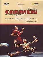 Shchedrin - Carmen ballet [DVD]