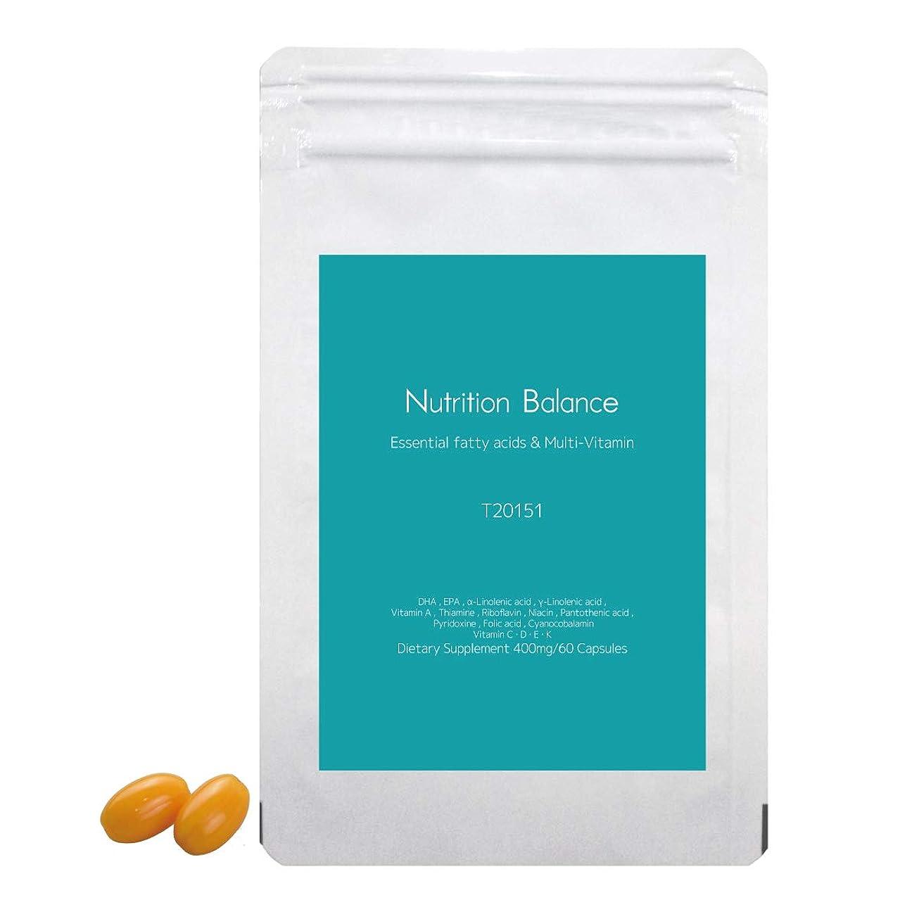 頭痛劇作家正気必須脂肪酸&マルチビタミン