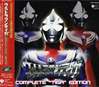 Complete Music Collection by Ultraman Tiga-Complete Music Collection (2007-02-21)