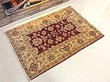 Äußerst feiner afghanischer Ziegler-Teppich im Vintage-Look –handgefertigtes Original, warmes Rostrot und Beige, mit Fransen, Feuerstelle, 100% Wolle, 84 x 120 cm
