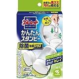 Bluelet Easy Stampy - Efecto de esterilización (4 unidades), aroma cítrico de 14 g