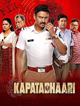 Kapatadhaari