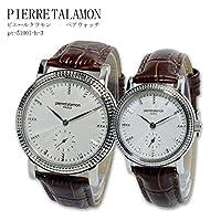 ピエールタラモン PIERRETALAMON ペアウォッチ PT-5100L-3 PT-5100H-3