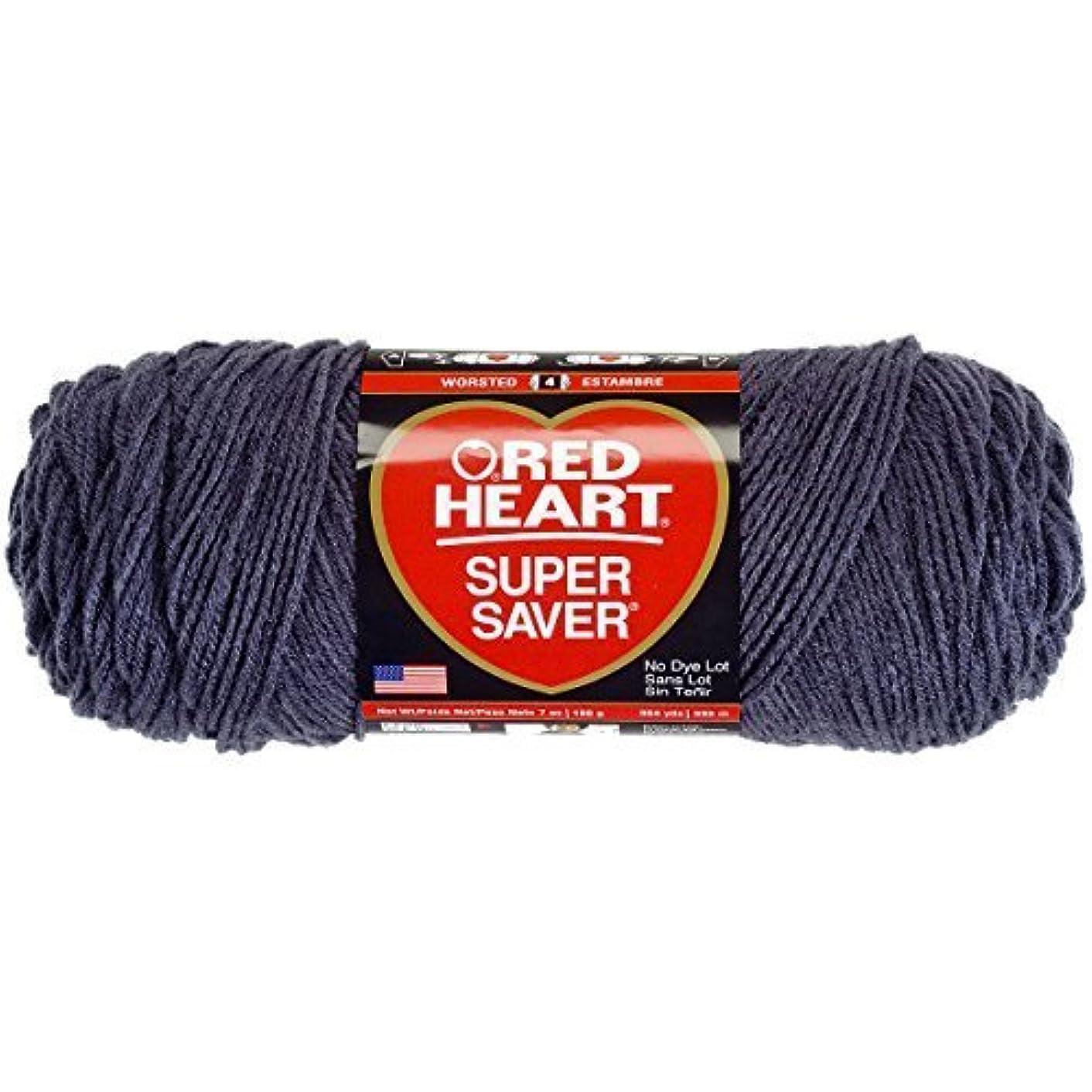 Bulk Buy: Red Heart Super Saver Yarn (3-Pack) Charcoal E300-3950