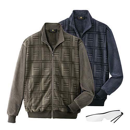 格子柄フリースジップジャケット2色組AS-0015 しおり型ルーペ付 (M)