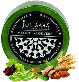 Pure Melon Aloe Vera Soap Anti-Aging 100gms (3.5 oz), Refreshing Moisturising Bathing Bar for supple energized skin
