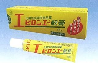 【第2類医薬品】エピロンエー 18g