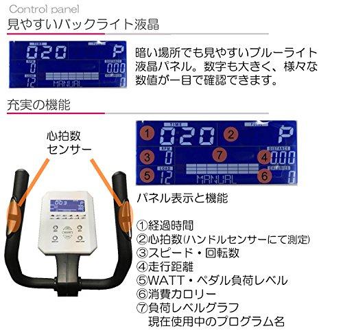 ダイコー(DAIKOU)フィットネスバイク電動マグネット式32段階負荷エリプティカルバイク家庭用DK-8900【保証期間1年】