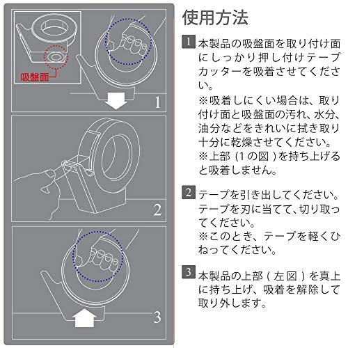 コクヨテープカッターGLOO吸盤ハンディタイプ大巻き専用白本体サイズ:H133xW38xD149mm/164gT-GM500W