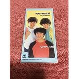 NAI-NAI 16/スシ食い