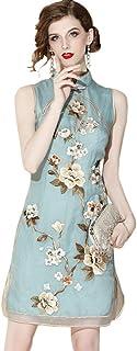 تنورة Cheongsam مطرزة بطبقتين من الحرير من HangErFeng Qipao متوسطة بلا أكمام المحسنة على الطراز الصيني زهور