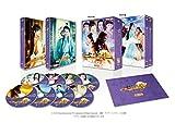 古剣奇譚 ~久遠の愛~ DVD-BOX〈第2巻〉[DVD]