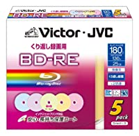 ビクター 映像用ブルーレイディスク くり返し録画用 25GB 2倍速 保護コート(ハードコート) カラープリンタブル 5枚 BV-E130KP5