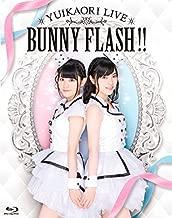 Yuikaori (Yui Ogura & Kaori Ishihara) - Yuikaori Live Bunny Flash! [Japan BD] KIXM-172