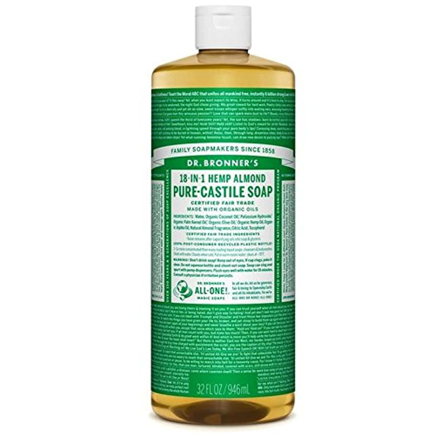 注意輝度リビジョンのブロナー有機アーモンドカスティーリャ液体石鹸946ミリリットル x4 - Dr Bronner Organic Almond Castile Liquid Soap 946ml (Pack of 4) [並行輸入品]