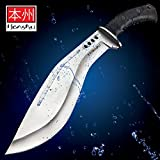 Best Kukris - Honshu Boshin Kukri with Genuine Leather Belt Sheath Review