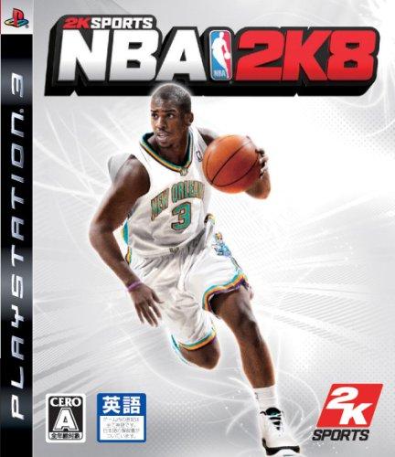 NBA 2K8 (japan import)