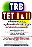 ADDONE窶冱 TRB, TET I & II, NET, SET / SLET & all Competitive Exam 2019 - 2020 Oriented (Educational Psychology, Child Development & Pedagogy Paper 1 & 2) in Tamil Medium