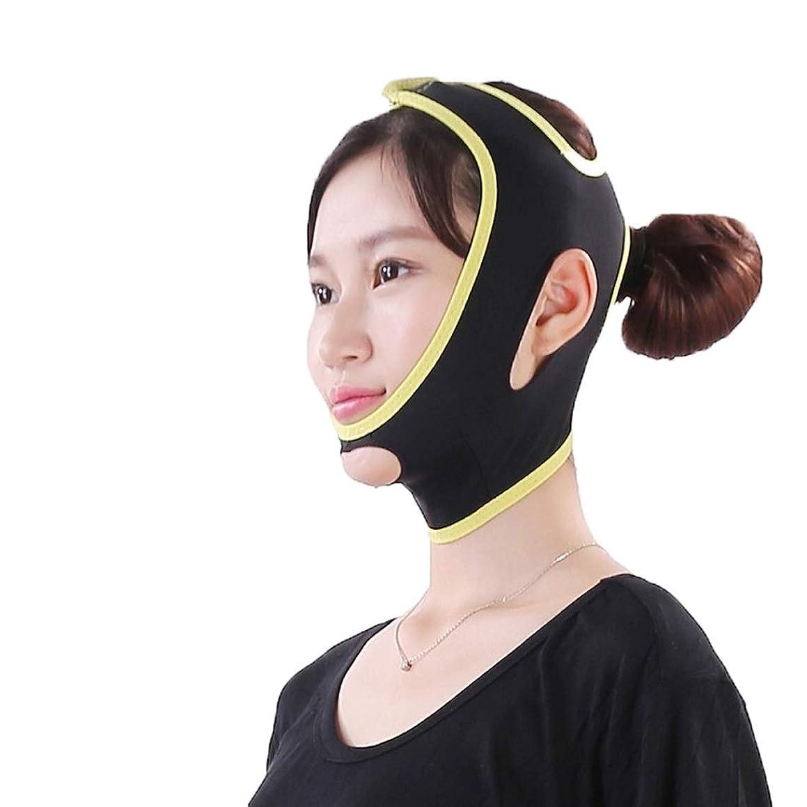 勤勉ベット意気消沈したZWBD フェイスマスク, 薄型フェイス包帯小型Vフェイス包帯薄型フェイスマスクリフティングハンギングイヤー通気性ビームフェイスマスクブラック