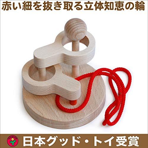▶︎立体知恵の輪(2段)木のおもちゃ脳トレパズル 頭脳活性 木育