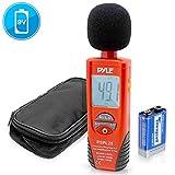 Pyle Audio Voice Recorders