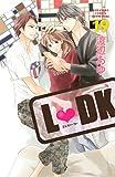 L・DK(19) (別冊フレンドコミックス)