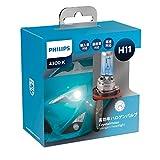 PHILIPS(フィリップス)  ヘッドライト ハロゲン バルブ H11 4300K  12V 55W クリスタルヴィジョン CrystalVision 輸入車対応 2個入り CV-H11-2