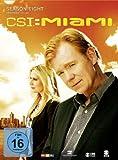 CSI: Miami - Season 8.2 [3 DVDs] - David Caruso