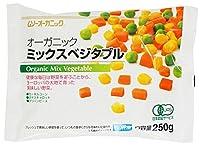 【冷凍】オーガニック ミックスベジタブル