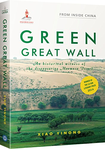 毛乌素绿色传奇 Green Great Wall (English Edition)