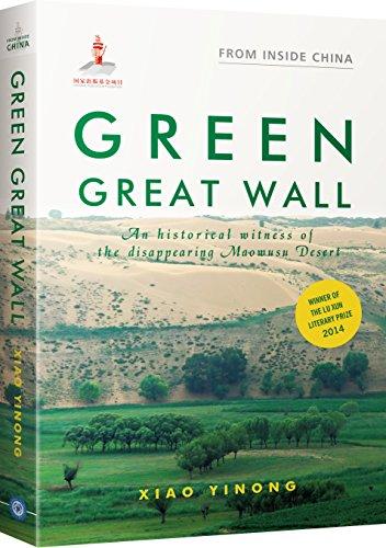 毛 乌 素 绿色 传奇 Green Great Wall (engelsk utgave)