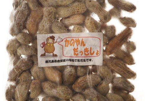 お酒にピッタリ! 冷凍塩茹で落花生(だっきしょ)2袋セット【鹿児島県産】