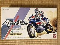 ホンダ アフリカツイン ハイパーバイクシリーズNo.1