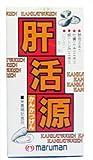 マルマン 肝活源(180粒入)