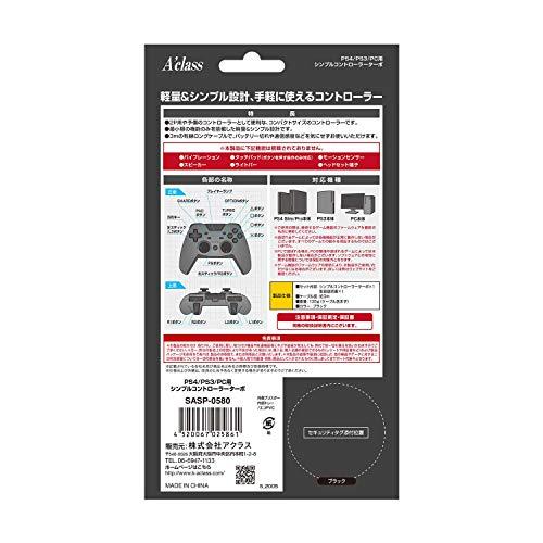 PS4/PS3/PC用シンプルコントローラーターボ