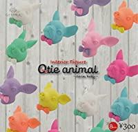 Interior Figure Qtie animal キューティーアニマル~Series Baby~ 全8種セット ガチャガチャ