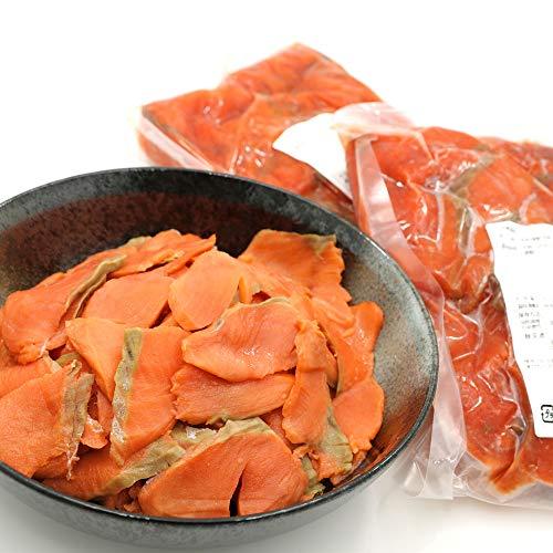 スモークサーモン スライス 切り落とし 1kg(500g×2袋) 訳あり 不揃い 紅鮭のサーモン スモーク マリネに 料理に