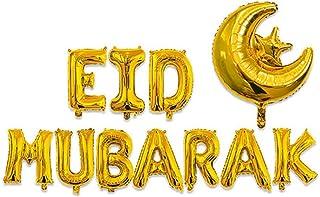 CheeseandU 16Inch Eid Mubarak Gold Foil Balloons Mubarak Letter with Moon Star Shape Foil Balloons Happy Eid Decoration fo...